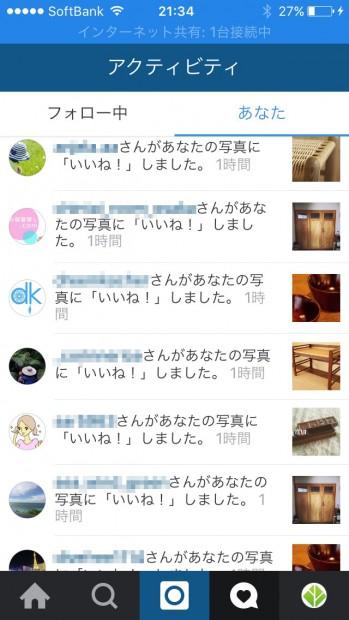 S__704535